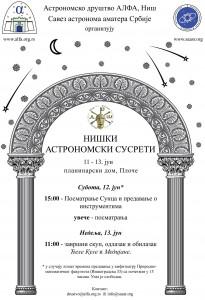 Astronomski susreti u Nišu (11 – 13 jun) 1